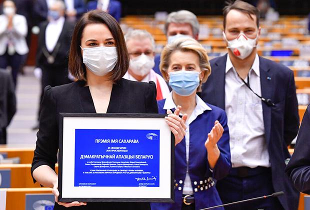 Светлана Тихановская выступает в Европарламенте