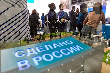 https://icdn.lenta.ru/images/2021/07/21/10/20210721104847291/pic_b841b42580f14b28b7cb1a0892c95188.jpg