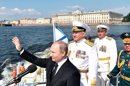 https://icdn.lenta.ru/images/2021/07/21/12/20210721122503715/pic_34e622f800fe266f251c99088c194335.jpg