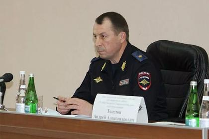 Сергей Щёткин