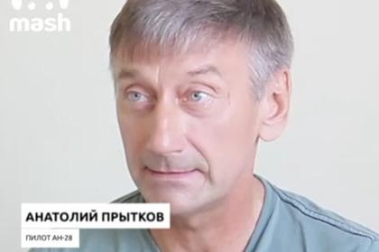 https://icdn.lenta.ru/images/2021/07/21/13/20210721135255343/pic_1ab26ffb6f6162ea096d2bdfcbd6bf51.jpg
