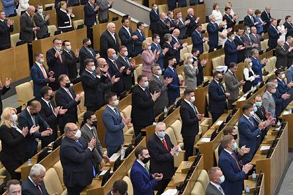 https://icdn.lenta.ru/images/2021/07/21/17/20210721172931838/pic_e34f7f0a097907f167a5c375d8e5098a.jpg