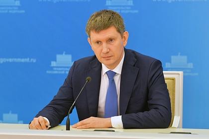https://icdn.lenta.ru/images/2021/07/21/18/20210721185114127/pic_2c0fdaca16af195205fb13daa1d3799c.jpg