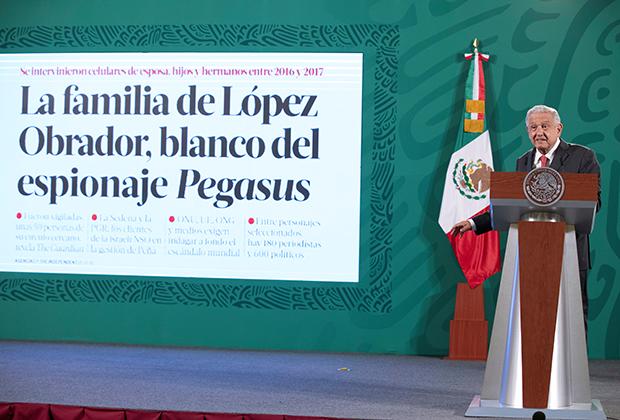 Президент Мексики Андрес Мануэль Лопес Обрадор. Мехико, 20 июля 2021 года