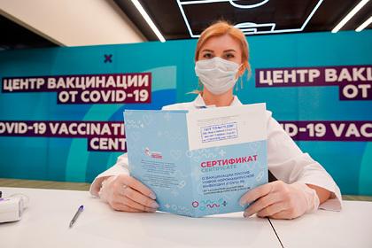 https://icdn.lenta.ru/images/2021/07/22/13/20210722133817990/pic_0c99c5cb75adef4c813f1b1f2c8e33d1.jpg