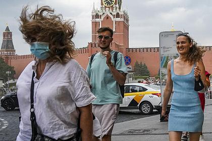https://icdn.lenta.ru/images/2021/07/22/14/20210722142254059/pic_68cb0fa384c0b56cfa854e682ed7e89d.jpg