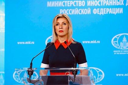 https://icdn.lenta.ru/images/2021/07/22/14/20210722143735880/pic_a5bd2a807aaa4c82b9269cfdc5f1cf19.jpeg