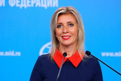 https://icdn.lenta.ru/images/2021/07/22/15/20210722153532551/pic_1aef9e456db407433e96c3daafc2ff7e.jpg