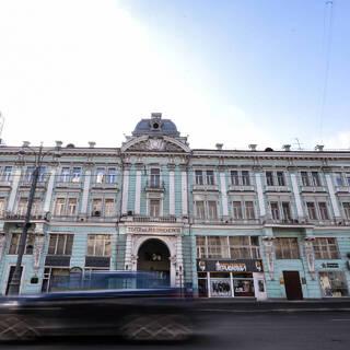 Здание театра имени М. Н. Ермоловой в Москве