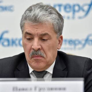 Павел Грудинин