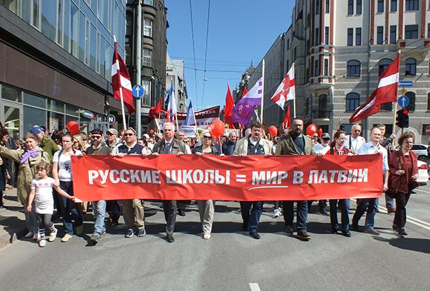 Латвия, Рига, 2018 год