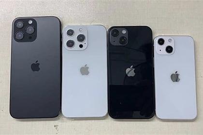 iPhone13 получит ускоренную зарядку