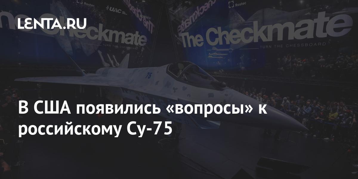 В США появились «вопросы» к российскому Су-75