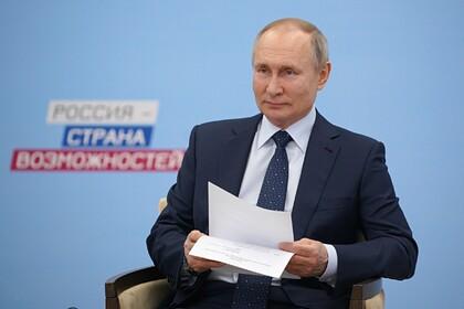 Путин подписал указ об изменении флагов ВМФ