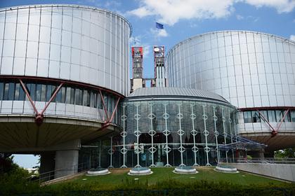 ЕСПЧ отклонил запрос России по поводу блокады Крыма и русского языка на Украине