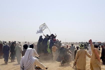США и Евросоюз призвали «Талибан» прекратить наступление в Афганистане
