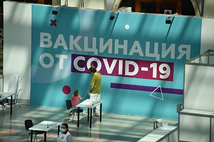Россиянам без прививок назвали условие отстранения от работы без зарплаты