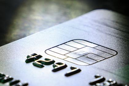 Россиянам дали советы по выбору кредитной карты