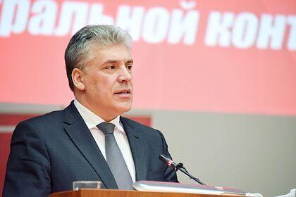 ЦИК исключил Грудинина из числа кандидатов в Госдуму из-за его бывшей жены