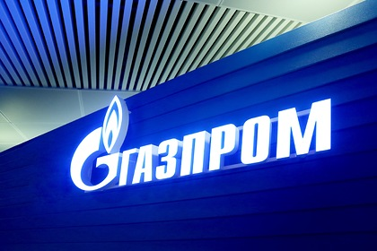 В «Газпроме» ответили на претензии Украины о неприемлемых предложениях по газу