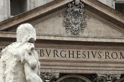 Ватикан впервые раскрыл данные о принадлежащей ему недвижимости