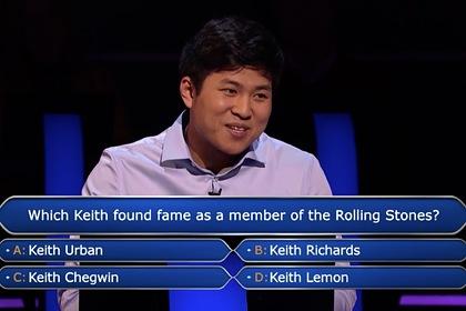 Участник «Кто хочет стать миллионером?» «выставил себя идиотом» и разбогател