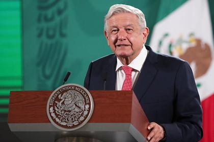 В Латинской Америке призвали создать подобие Европейского союза
