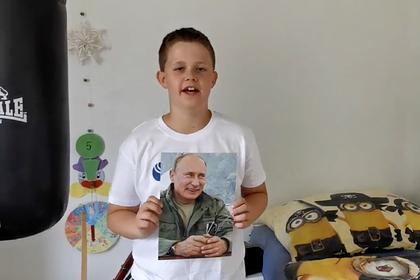 Написавший письмо Путину австрийский мальчик рассказал о своих планах на Россию
