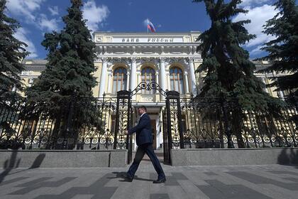 Центробанк опроверг массовое закрытие отделений банков