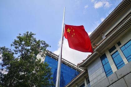 Пекин назвал способ выйти из тупика в американо-китайских отношениях