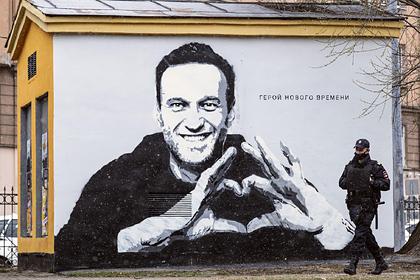 В Роскомнадзоре объяснили блокировку сайта Навального