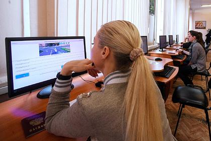 В России предложили включить правила дорожного движения в ЕГЭ