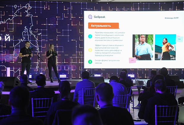 Гранд-финал всероссийского конкурса «Цифровой прорыв»
