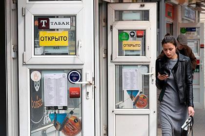 В России решили изменить правила торговли сигаретами