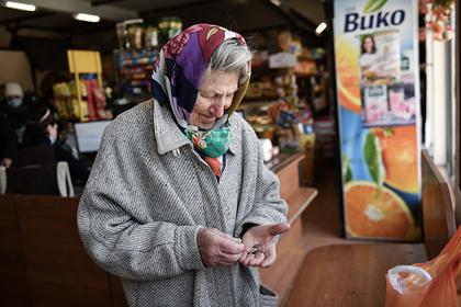 Пенсионные накопления россиян достигли рекорда