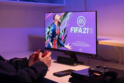 Исходный код FIFA21 слили в сеть