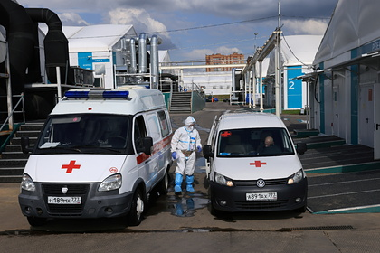 В Москве зафиксирован наименьший в России прирост случаев COVID-19 за сутки
