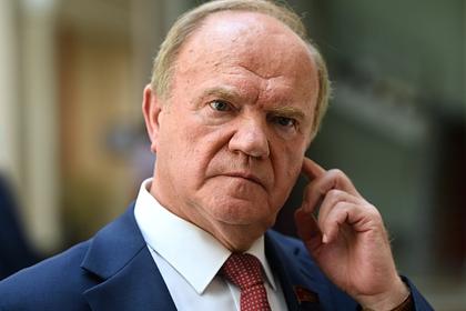 Зюганов анонсировал «общероссийский пикет»