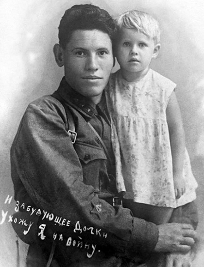 Василий Клочков с дочерью