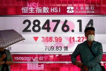 Появилось новое последствие от репрессий Китая против своих компаний