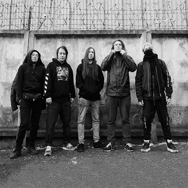 Группа «Психея»