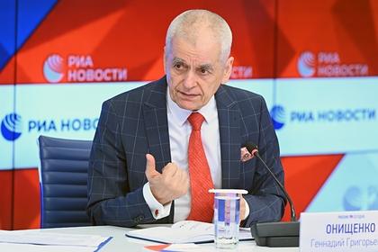 Онищенко развеял мифы о вакцинации против COVID-19