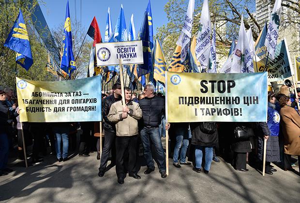 Участники акции против повышения тарифов ЖКХ в Киеве