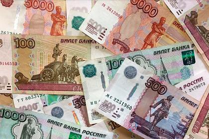 Российским пенсионерам рассказали о не требующих оплаты налогах