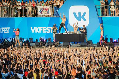 VK Fest перенесли на следующий год из-за пандемии