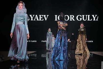 В Казани прошел показ «благопристойной» моды