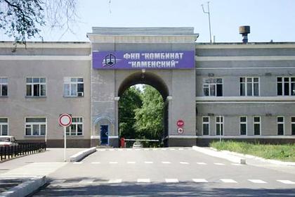 Стали известны подробности аварии на химкомбинате на юге России