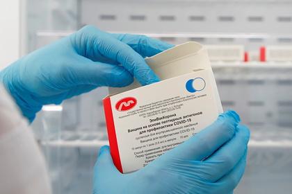 «Вектор» объяснил перерыв поставок вакцины «ЭпиВакКорона» в регионы