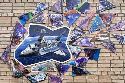 Дети из реабилитационных центров Приморья создали арт-объекты на тему космоса