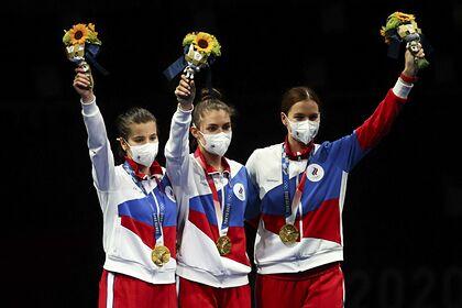 В Госдуме отреагировали на победу команды российских саблисток на Олимпиаде